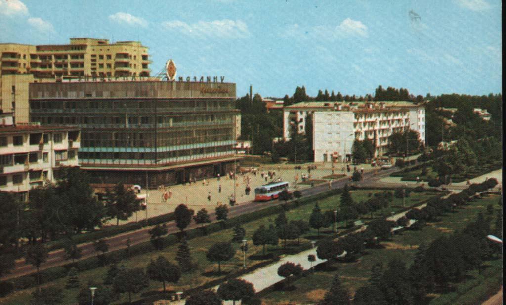 Краснодар улица ленина - 19